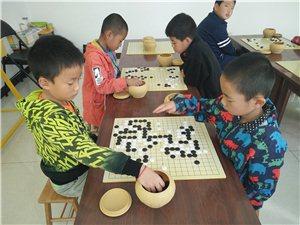 千赢国际|最新官网市少儿围棋培训中心招生简章