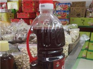 出售宏力100%純葡萄酒
