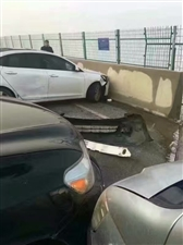 十几辆车相撞