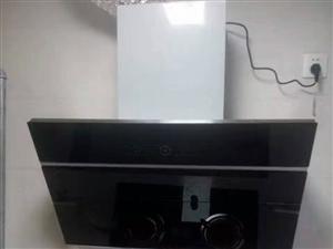 空調,熱水器,煙機,洗衣機,冰箱批發