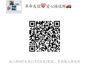 拼车群通许郑州