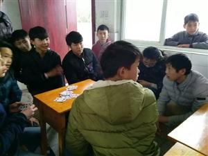 夹江县中兴中学有那些趣事