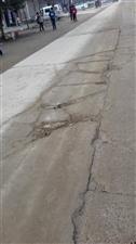 闸上店至南王有公路被拉沙重车压坏谁来管