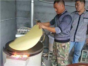 泰山農家煎餅