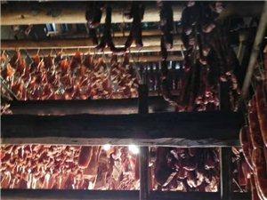 腊肉供应商