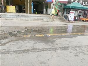 公路每天都有污水排出