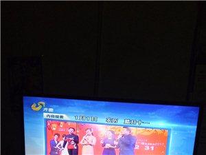 齐鲁彩588彩票苹果版阳历与阴历时间不符合