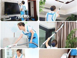 bwin必赢手机版官网鹏程万里保洁家电清洗