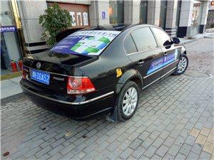 2007款帕萨特领驭1.8T自动VIP版澳门银河官网赌场网址