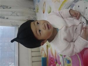 【萌宝秀场】王伊菲