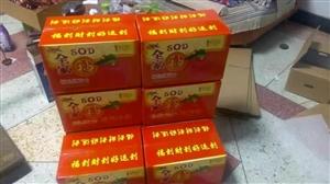 豪华版红富士礼盒