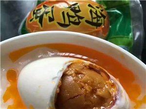 海鴨蛋米線涼皮柑橘提拉米蘇批發價送貨上門招代理