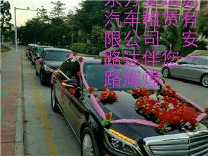 自驾租车,商务租车,会议租车,机场接送