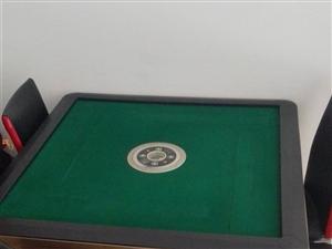 9成新自动麻将桌