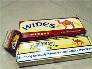外烟~出口烟~免税烟