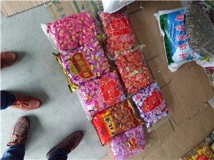 糖果可以批发零售,办喜事用的糖瓜子,过年瓜子糖果定购了。优购多多,欢迎来电,18598771740,