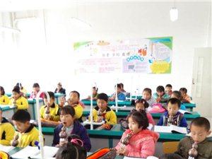 樂學琴行寒假班招生啦!學一門樂器,成就孩子未來!