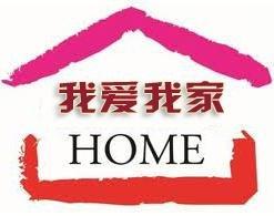 青州家政公司
