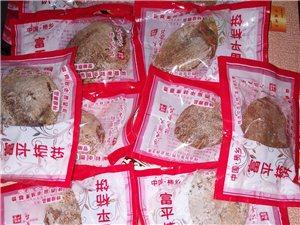 正宗富平柿饼
