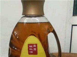 益康核桃油  保证质量