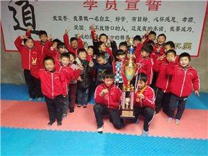 勇搏跆拳道館,常年招生開始了。