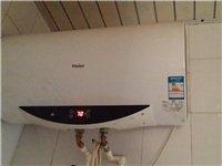 海尔80l电热水器