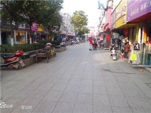 新东环北段步行街门面