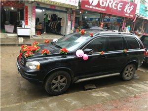 婚車。。。。。