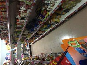 營業中超市轉讓