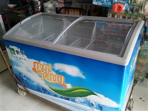 冷饮展示柜