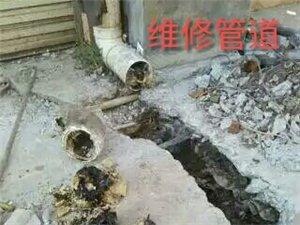 專業房屋拆除維修,水電安裝維修,泥工,