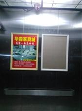 明珠小区广告位招商中