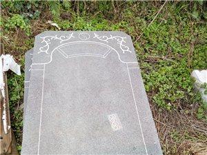 孟溪墓碑制做