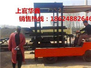 专业销售免烧砖机配套专用运砖电动叉车