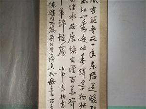 纪念岳立言老先生百年暨书法展览