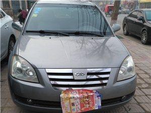 出售奇瑞A5私家车