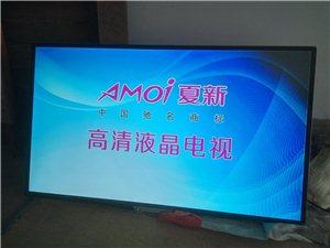 50寸夏新液晶电视出售