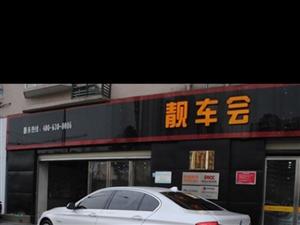 合江县冯亚云租车汽车租赁