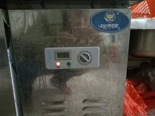 9成新冰冷柜出售