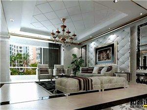 美好家園建設,裝修就找經典設計。