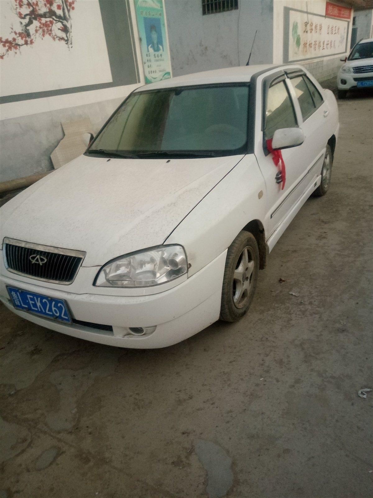 出售奇瑞白色轎車