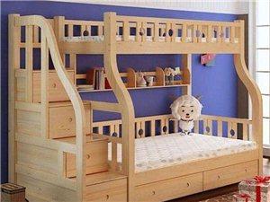 ABC儿童纯实木床