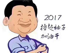 易百�b�