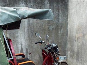 三轮摩托车,有需要的请联系18975097252