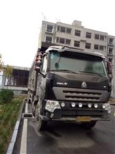中国重汽豪沃A7拍卖中
