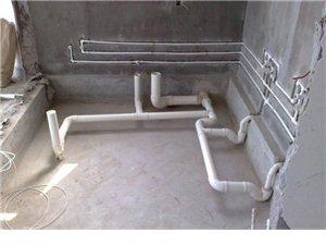 专业水电暖安装与维修服务