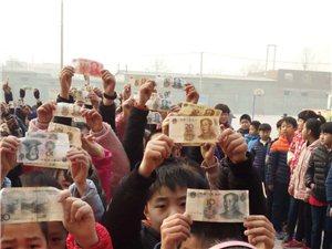 五百村小学为患白血病儿童郑涵元捐款仪式