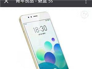 清水魅族手机专卖店