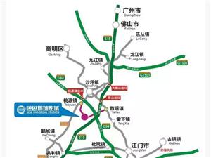 """""""2+1+攝影樂趣=58"""" 鶴山絕佳攝影基地"""