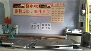 多功能电动三轮餐车出售